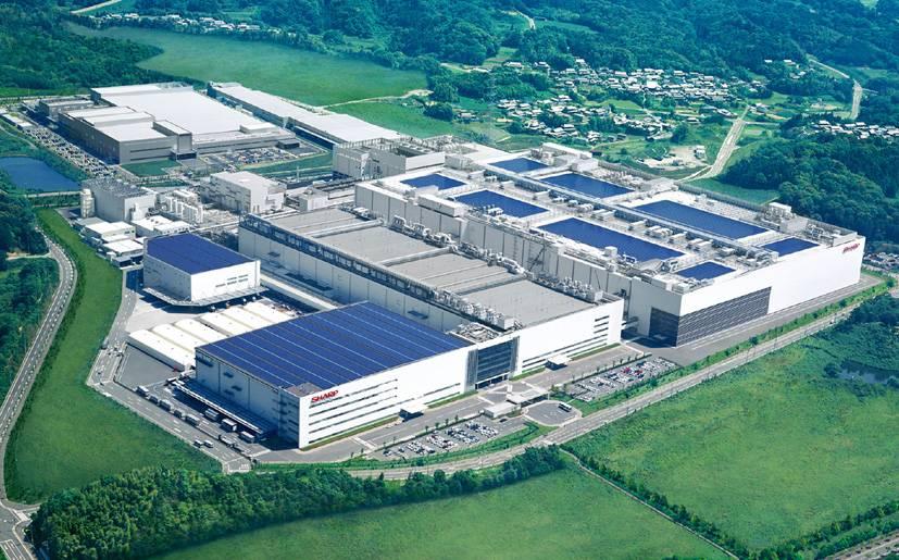 manufacturing-plant-japan