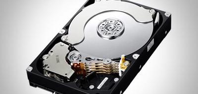 hard drive open disk platter